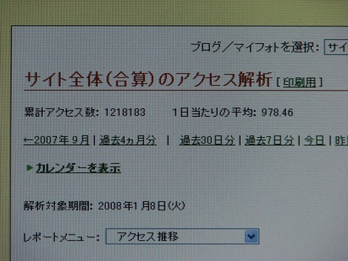 200818_038