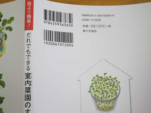 20120320_029