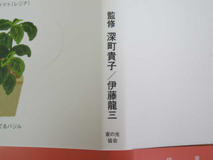 20120320_031_2