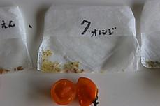 20140720_051