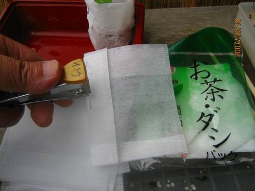 20071010_056